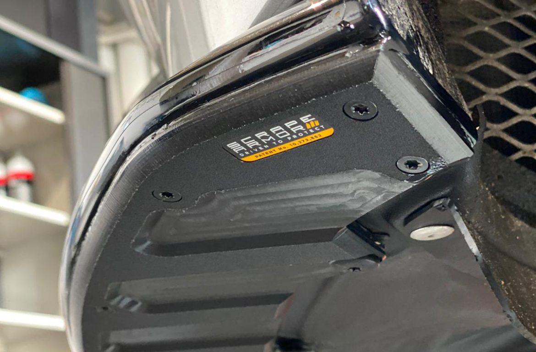 Scrape Armor Aston Martin Vantage